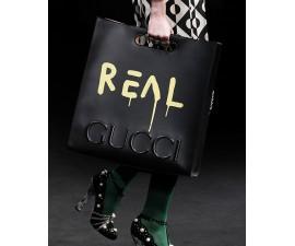 Тенденции моды в подарочных пакетах