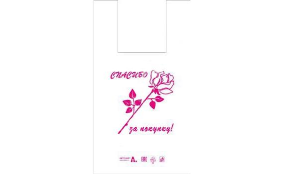 "Пакет ПЭ типа ""майка"" 25+12х45 (10) (""Роза"")"