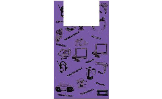 "Пакет ПЭ типа ""майка"" 43+20x64 (21) ""Электроника"" (фиолетовый)"