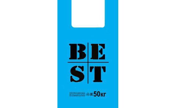 """Пакет ПЭ типа """"майка"""" 31+17х55 (30) х1000 (Best синяя)"""