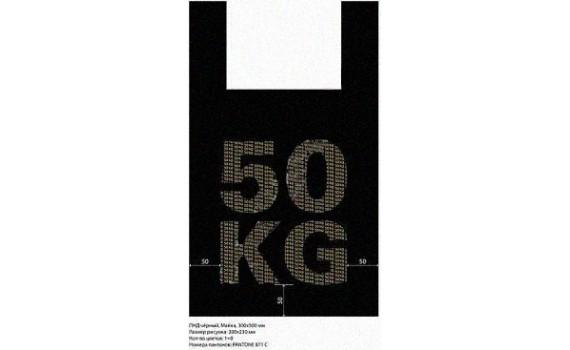 """Пакет ПЭ типа """"майка"""" 30+16x55 (27) НД (50 кг)"""