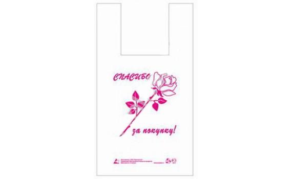 """Пакет ПЭ типа """"майка"""" 28+16х50 (12) (""""Спасибо"""")"""
