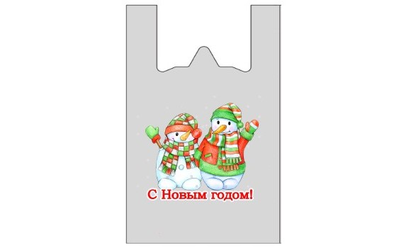 "Пакет ПЭ типа ""майка"" 28+14х55 (35) - ПВД (серый) по 750 НГ (Друзья снеговики)"
