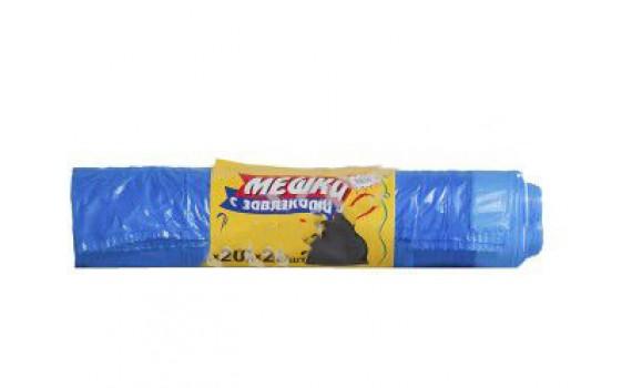 Мешки мусорные 20 л 48х48 (14) с завязкой в рулонах (голубой)