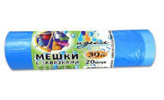 Мешки мусорные 30 л 51х60 (15) с завязкой в рулонах (по 20 шт) (голубой)