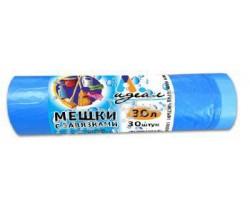 Мешки мусорные 30 л 50х60 (11) с завязкой в рулонах (по 30 шт) (голубой)