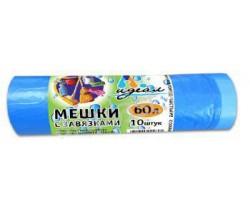 Мешки мусорные 60 л 60х70 (23) с завязкой в рулонах (по 10 шт) (голубой)