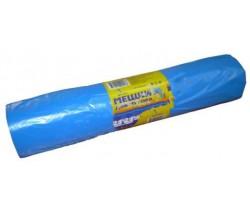 Мешки мусорные 120 л 70х110 (18) в рулонах ПНД (синие по 600)