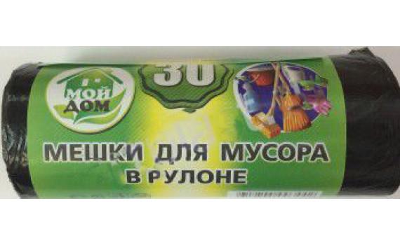 Мешки мусорные 30 л (9) в рулонах (по 25 шт) Мой Дом бум. упаковка