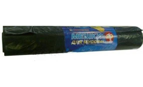 Мешки мусорные 120 л 70x110 (30) в рулонах ПБ С913-01 (синяя упаковка)