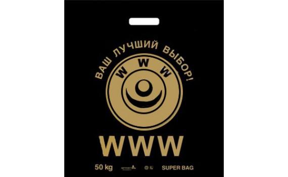 Пакет ПЭ с вырубной ручкой 40х50+4 (60) ПНД (WWW)