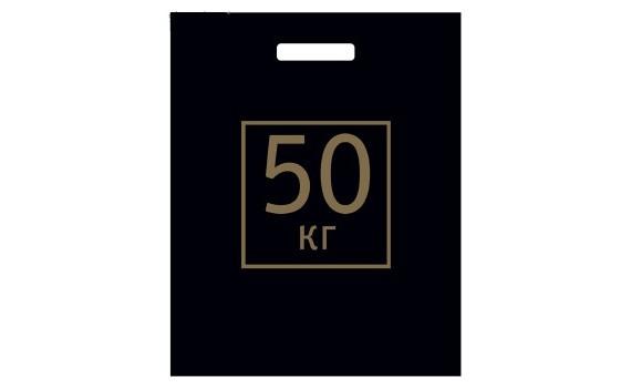 Пакет ПЭ с вырубной ручкой 40х50+4 (60) ПНД (50 КГ)