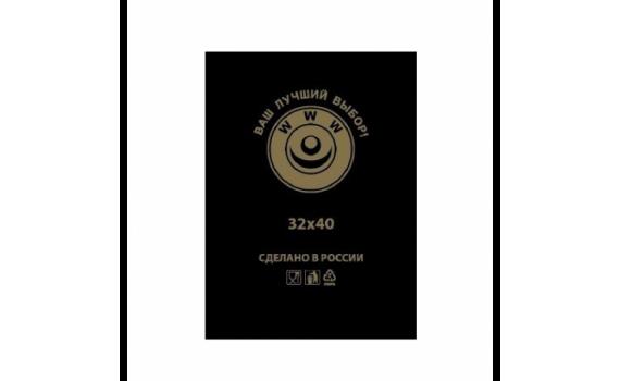 Пакет фасовочный, ПНД 32х40 (10) в пластах WWW черная (арт 10050)