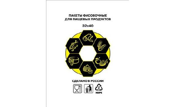 Пакет фасовочный, ПНД 32х40 (9) в пластах ПЧЕЛКА (арт 85050)