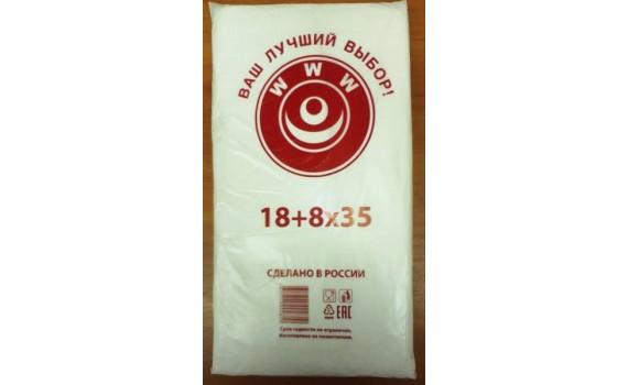 Пакет фасовочный, ПНД 18+8х35 (8) В пластах WWW бело-красная (арт 80050)