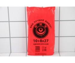 Пакет фасовочный, ПНД 10+8х27 (8) В пластах WWW красная