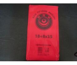 Пакет фасовочный, ПНД 14+8x35 (7) В пластах WWW красная