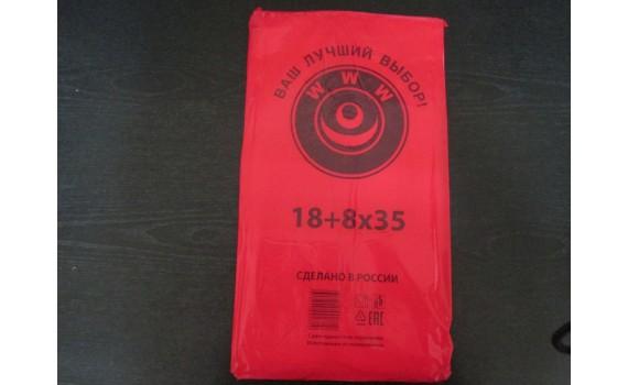 Пакет фасовочный, ПНД 18+8х35 (7) В пластах WWW красная (арт 70044)
