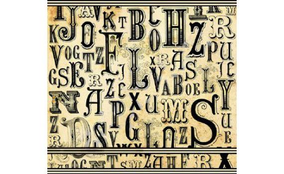 Пакет ПЭ с петлевой ручкой 40х36+8 (70) (Буквы)