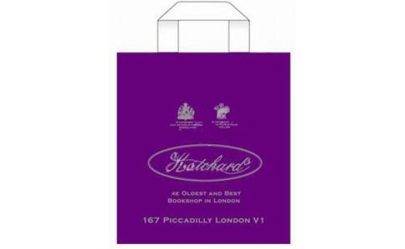 """Пакет ПЭ с петлевой ручкой 30х33+8 (90) """"Хатчард"""" (фиолетовый)"""