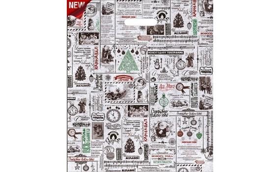 Пакет ПЭ с вырубной ручкой 40х47+6 (45) НГ (Рождественские вести)