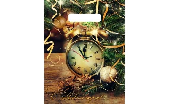 Пакет с вырубной неусиленной ручкой 23х30 (30) НГ (Будильник новогодний)