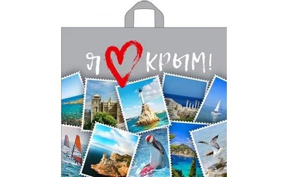 Пакет ПЭ с петлевой ручкой 50х60+10 (100) (Крым New)