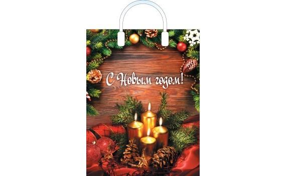 Пакет ПЭ с пластмассовыми ручками 31х40 (90) НГ ламинация (Новогодние свечи)